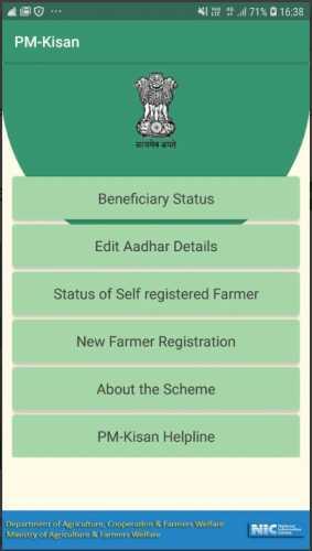 PM Kisan app service