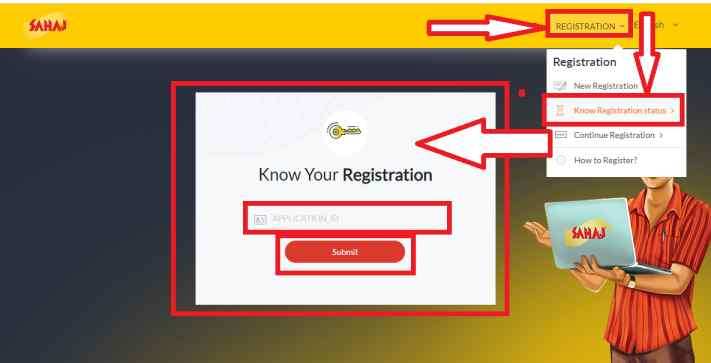 Sahaj new registration status check
