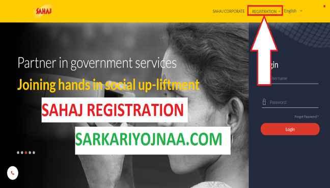 SAHAJ REGISTRATION