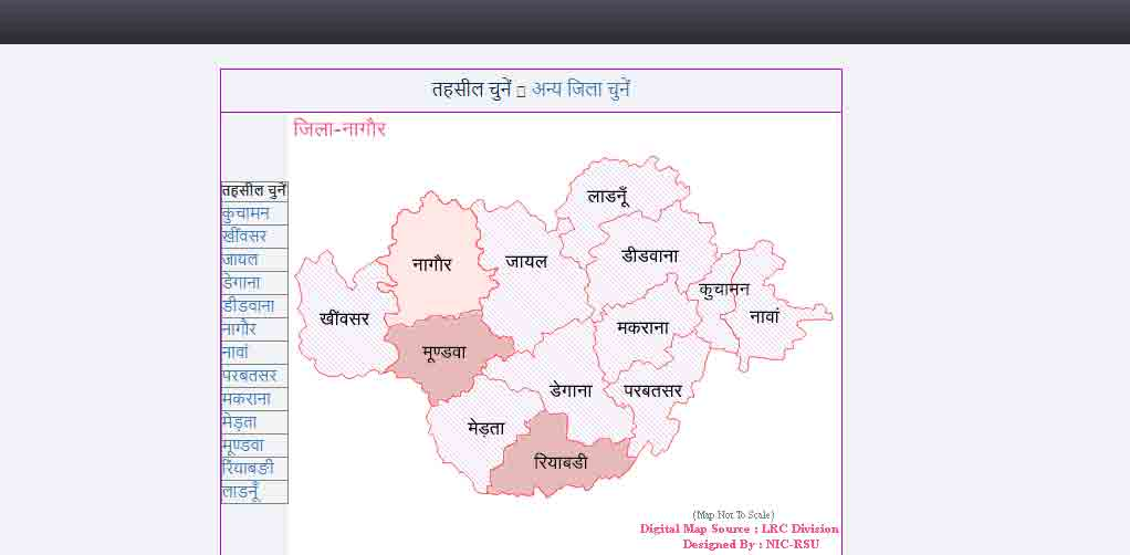 apna khata jila report