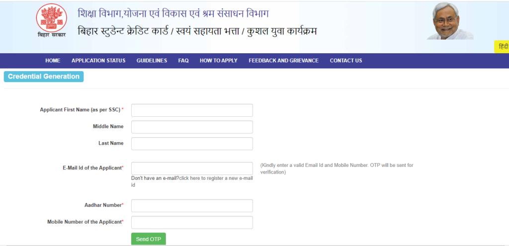 berojgari bhatta application form