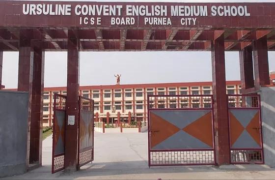 ursuline Convent English medium school purnea