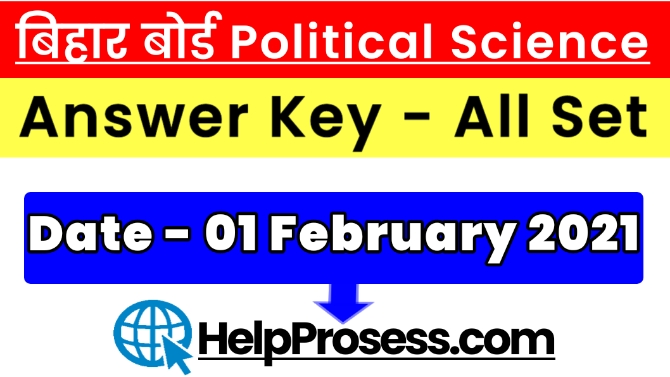 BSEB 12th Political Science answer key 01 February 2021