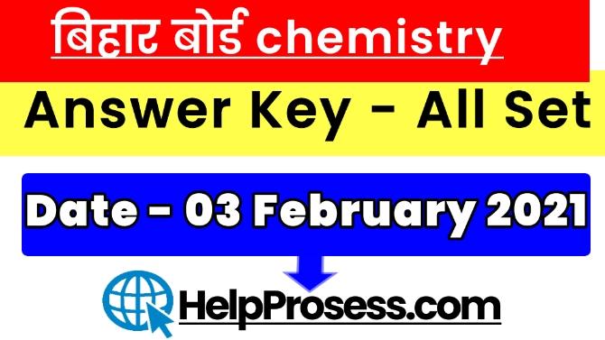 Bihar Board Inter Chemistry Answer Key 2021