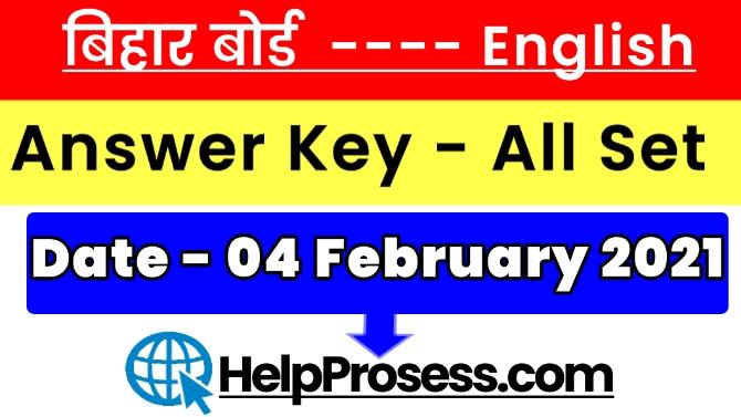 Bihar Board Inter English Answer Key 2021