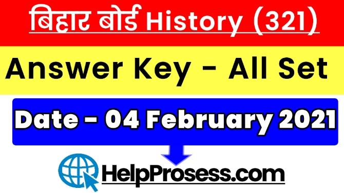 Bihar Board Inter History Answer Key 2021
